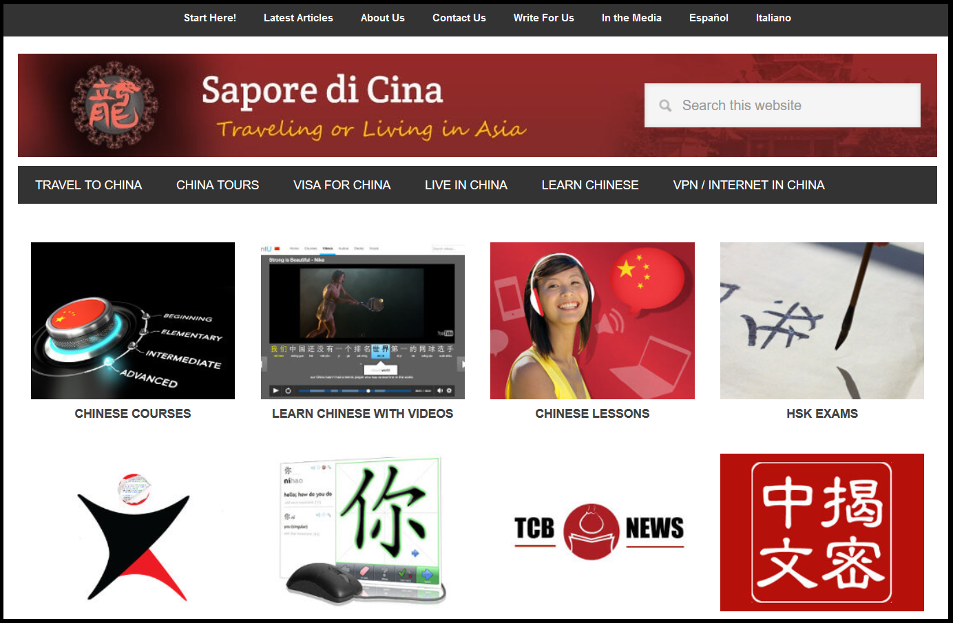 Sapore di Cina: traveling or living in Asia blog