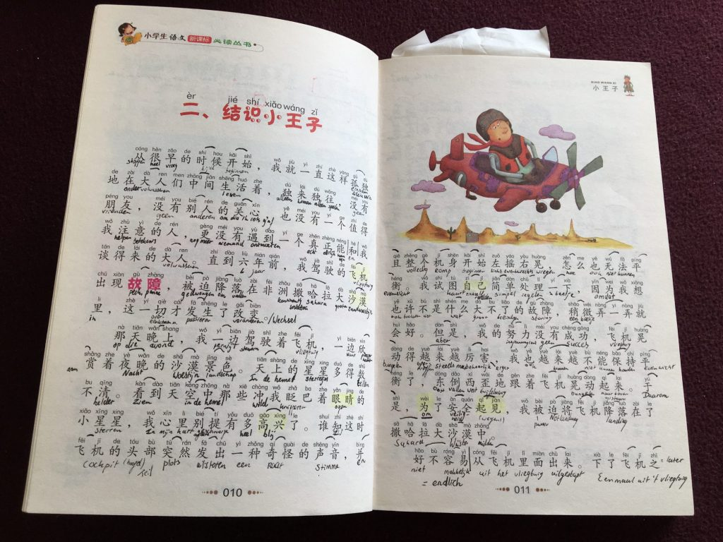 Reading the Little Prince in Chinese