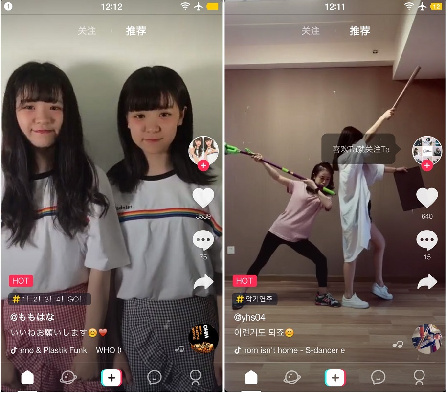 "Why you shouldn't use Douyin (""TikTok"") to improve your Mandarin"