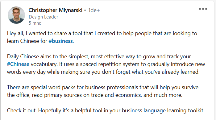 LinkedIn message from design leader of Daily Chinese app