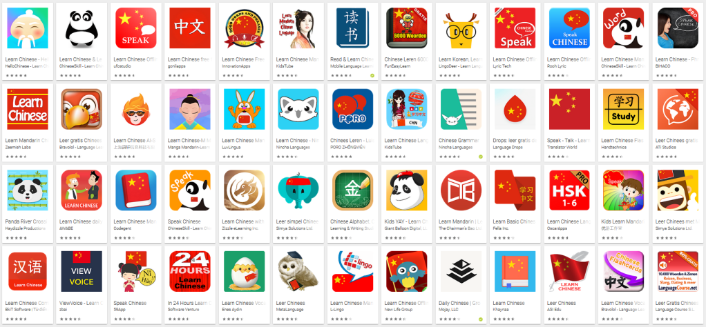 Too many apps for learning Chinese