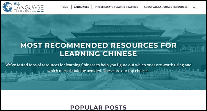 All language resources blog