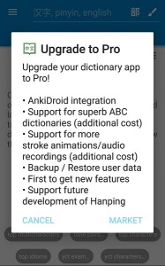 Hanping Lite: Upgrade to Pro