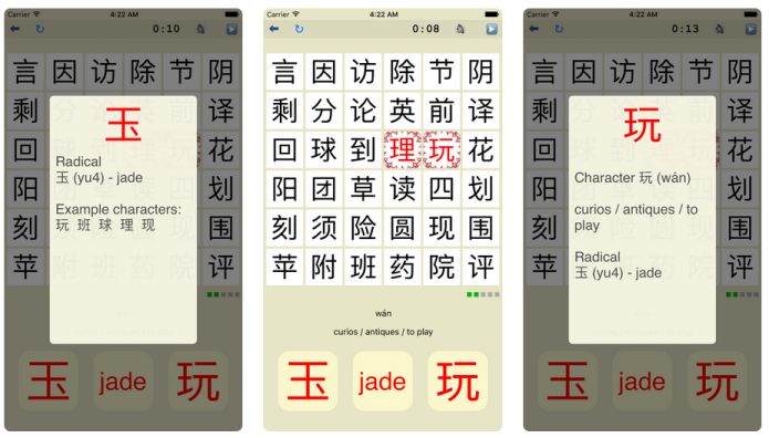 KangXi: learn characters by their radicals