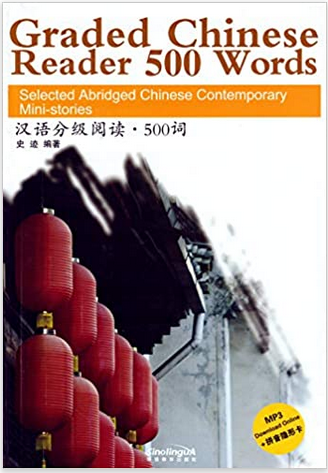 Graded Chinese Reader 500 Words: Selected Abridged Chinese Contemporary Mini-stories