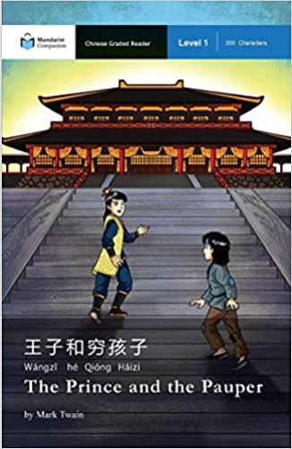 The Prince and the Pauper: Mandarin Companion Graded Readers Level 1,