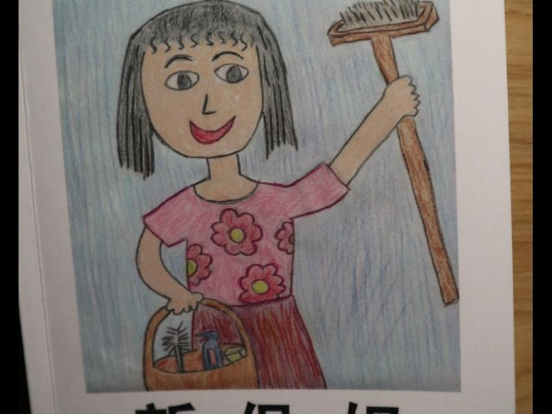 HSK Chinese Graded Reader - The New Housekeeper - Front