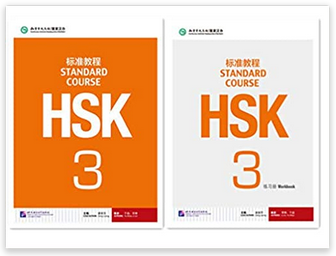 HSK Standard Course 3 SET - Textbook +Workbook (Chinese and English Edition)