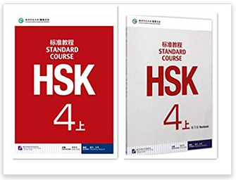 HSK Standard Course 4a SET - Textbook +Workbook (Chinese and English Edition)