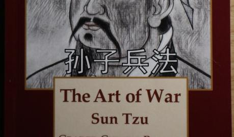 HSK 6 Graded Chinese Reader - The Art of War