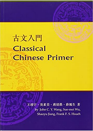 Classical Chinese Primer (Reader + Workbook) (Englisch)