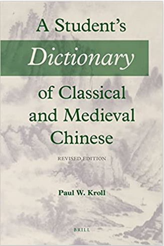 A Student's Dictionary of Classical and Medieval Chinese (Englisch)