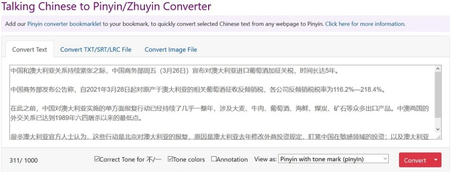 Convert your Chinese text in the Chinese Pinyin converter