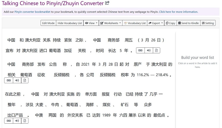 This is what a converted Chinese text looks like in the Chinese Pinyin converter