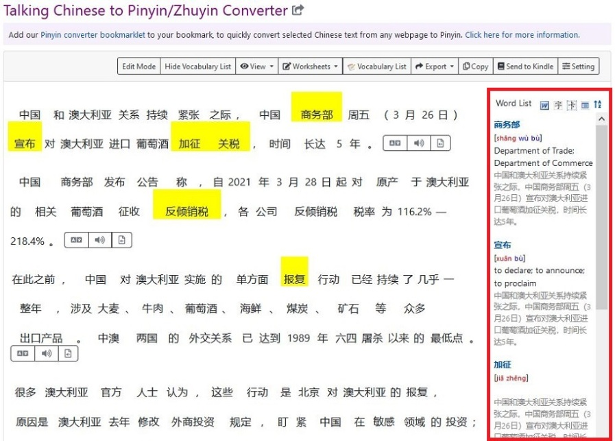 Creating a vocabulary list with the  Chinese Pinyin converter