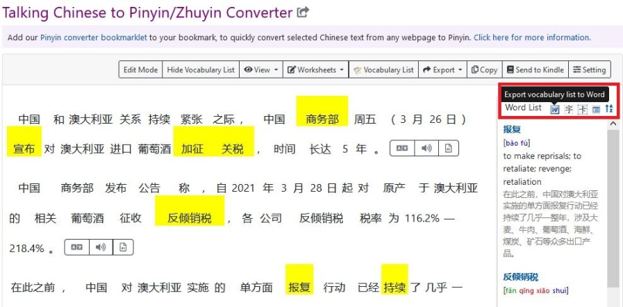 Exporting the vocabulary list with the  Chinese Pinyin converter