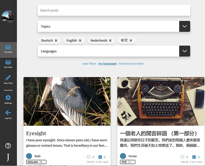Journaly - my personal feed on Journaly