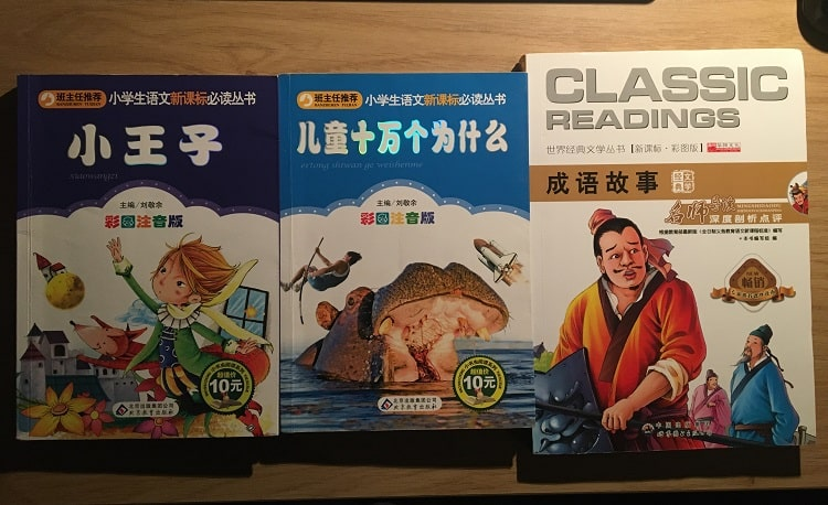 books for children I bought in Chinese bookstores
