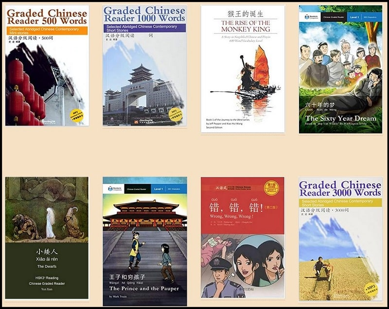 Chinese graded readers